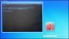 Windows 7の起動時に管理者権限を強制的に取得する裏技