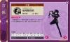 そこだっ! 徳川美術館、「刀剣乱舞」人気で「鯰尾藤四郎」の特別公開を決定