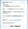 仮面ライダーの歴史を塗り替える「仮面ライダー4号」誕生! dビデオで3月28日より独占配信
