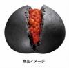 最終的に約500万枚の申込、「東京駅開業100周年記念Suica」郵送は2016年3月までに