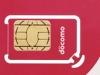 ドコモ、SIMカードメーカーへの不正侵入問題を調査中
