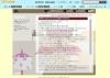 ラジオ関西の長寿番組「林原めぐみのHeartful Station」3月末に終了