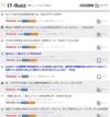 iPhone版Googleカレンダー、ついに登場 iCloudのカレンダーもサポート