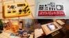 ファミコン・ゼビウス・シュウォッチなど懐かしの80年代テイストなカフェ・バー「新宿8bit cafe」