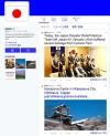 Twitterアカウント「@japan」、政府が運用開始 スペインの男性から譲り受け