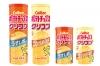 カルビー初の筒型ポテチ今秋発売 うすしお味とコンソメパンチの2種