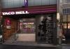 「タコベル」1号店、渋谷に4月21日オープン