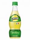 「レモンジーナ」売れすぎで一時販売休止へ 年間販売目標をわずか2日で達成、販売再開は未定