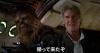 ハン・ソロが帰ってきた──「スター・ウォーズ/フォースの覚醒」新トレーラー公開