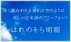 厳選!最近公開された日本語のフリーフォント15種類のまとめ