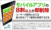 ソフトバンク、ヤマダ電機に227億円出資 第4位株主に 資本・業務提携