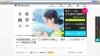 たった8日で2000万円を集めたアニメ映画「この世界の片隅に」は一体何がすごいのか?