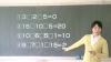 すべての先生に教えてあげたい。黒板をハイブリッド化するアプリ「Kocri」