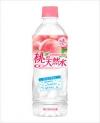 JTの飲料事業撤退で今後が心配されていた「ルーツ」「桃の天然水」、サントリーへ