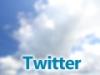 スパム対策のために、Twitterのアプリ連携を確認・解除する