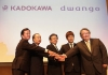 KADOKAWA・DWANGO、「カドカワ株式会社」に社名変更