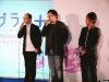 「ラブプラス」内田明理プロデューサーがユークスに入社決定 10日に記者会見実施へ