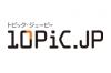 ウォンテッドリーと日経新聞が資本業務提携--新サービスの企画も