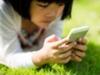銀行で芸能人の個人情報が漏洩--なぜ10代はTwitter炎上を起こすのか