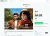 まさかの「シェンムー3」開発へ Kickstarterで資金調達スタート