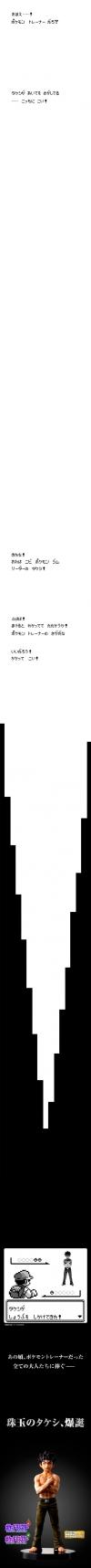 「ファイナルファンタジーVII」フルリメイク版がPS4で発売へ