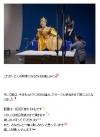 元・東京バレエ団プリンシパルが「ようかい体操第一」を踊ってみた動画 なんというなめらかさの無駄遣い