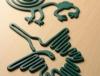 ナスカの地上絵を描いた蚊取り線香「ナスカの夏、ペルーの夏」で、遠い異国に思いを馳せよう