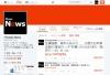 Twitterが突然ユーザーの背景画像を非表示に 非公式復活ツールが登場