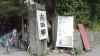 京都大学の吉田寮が築100年以上で「耐震性を著しく欠く」として新規入寮者を禁じる通知が大学側から出されたことが判明