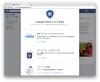 Facebook、アカウントの不正利用防ぐセキュリティ設定ツール公開 3ステップで不慣れな人も簡単に