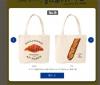 サントリー、佐野研二郎氏デザインのトートバッグプレゼントを一部取り下げ ネット画像無断使用の指摘