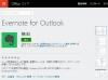 日本製アプリを「完全コピー」? 中国の独自マーケットに海賊版が続出 「パクられた」の声多数