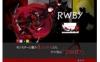 美少女がロマン溢れる武器を手に、激しくアクションする3DCGアニメ「RWBY」日本語PV&キャスト公開