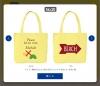 """佐野氏トートバッグに作品使われた米デザイナー、対抗してオリジナル""""東京五輪ロゴ""""発表"""