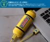 モンスターズ・インクの「エネルギータンク」が充電器に 細部まで忠実に再現