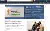 Amazon、動画見放題「プライム・ビデオ」日本でスタート プライム会員は追加料金なし