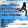「書泉ブックマート」9月30日に閉店