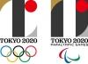 東京五輪エンブレム、使用中止へ