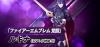 【TGS2015】これは穏やかじゃない!『プロジェクト クロスゾーン2』にルキナ・クロム・フィオルン・KOS-MOSが参戦