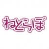 コップのフチに強烈な大阪のおばちゃんが舞い降りるカプセルトイ発売