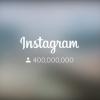 Instagram、MAUが4億人突破 日本は倍増の810万人超