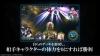 Cygames、スマホ向け本格対戦TCG『シャドウバース』を発表!キャストに優木かな、杉田智和、小倉唯、ゆかななど