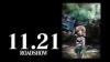 まさかの「戦車に乗ってサッカー観戦」可能なガルパンコラボで水戸の攻撃も大爆発した「アニ×サカ!!」最終戦レポート