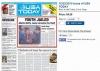 「バック・トゥ・ザ・フューチャー2」に出てきた新聞 USAトゥデイ紙が同じ日付に同じ紙面の特別版を発行