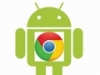Google、「Chrome OS」を「Android OS」に統合か──Wall Street Journal報道