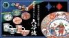 九谷焼の絵柄に「機動戦士ガンダム」の名場面が 伝統工芸とのコラボにご飯もすすむ?