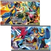 Wii Uバーチャルコンソール11月18日配信タイトル ― 『ロックマンエグゼ6 電脳獣グレイガ/電脳獣ファルザー』