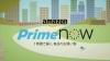 Amazonが日本でも1時間以内の爆速配送「Prime Now」をスタート