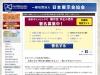 東京五輪の東京ビッグサイト利用について、日本展示会協会が代替案とともに署名求める特設サイト開設 経済損失が大きすぎて「国立競技場の問題よりはるかに深刻」