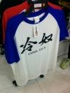 「冷奴(COOL GUY)」 外国人が嬉々として買ってしまいそうなネタTシャツが一見間違ってない
